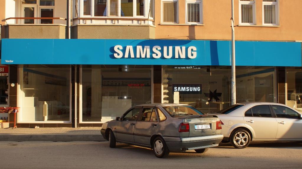 Samsung Fabrika Satış Mağazası Sahiplerinden Ali Vardar'dan Bayram Mesajı