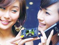 2 hatlı telefonların fiyatları