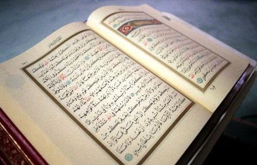 Kur'an okumayı öğrenmemiz şart mı?