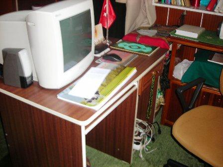 Camideki Bilgisayar Çalındı