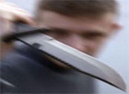 Çubukta Bıçaklı Kavga:2 yaralı