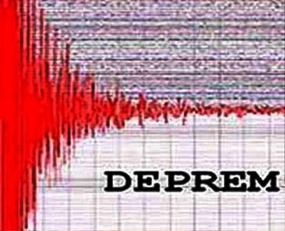 Ankara depremiyle ilgili korkunç iddia