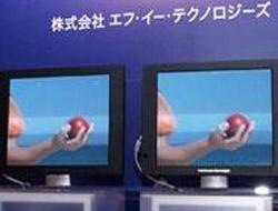 LCDye meydan okuyan teknoloji
