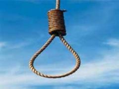 Firari er intihar etti
