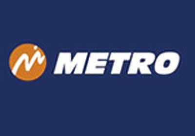 Metro Turizm Fiyat İndirdi