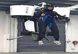 Kişiye Özel Jet Motoru jetpack