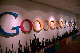 Googledan Garip Açıklama