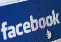 Akyurt'ta Facebook yorumuna hapis
