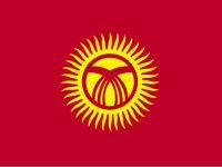 Şehircilik Kurultayı Bişkek'te Yapılıyor.