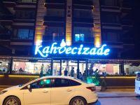 Kahvecizade Sahipleri Mehmet Arıcı ve Sinan Kocabaş'tan bayram mesaj