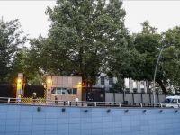 ABD'nin Ankara Büyükelçiliği'ne saldıranlardan biri Çubuklu