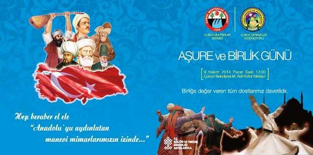asure3-001.jpg